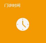 Menzhen Time